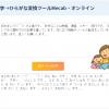 漢字→ひらがな変換Mecab