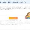 漢字→カタカナ変換Mecab
