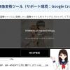 WebP画像変換